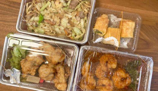 【たんぽぽ亭】六甲アイランドの人気中華料理店でテイクアウト!台湾焼きそばがおすすめ