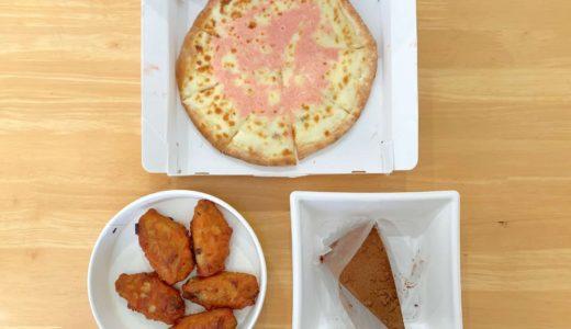【サイゼリヤ】ピザやチキンをテイクアウトしてみたよ|持ち帰りメニュー&値段・方法