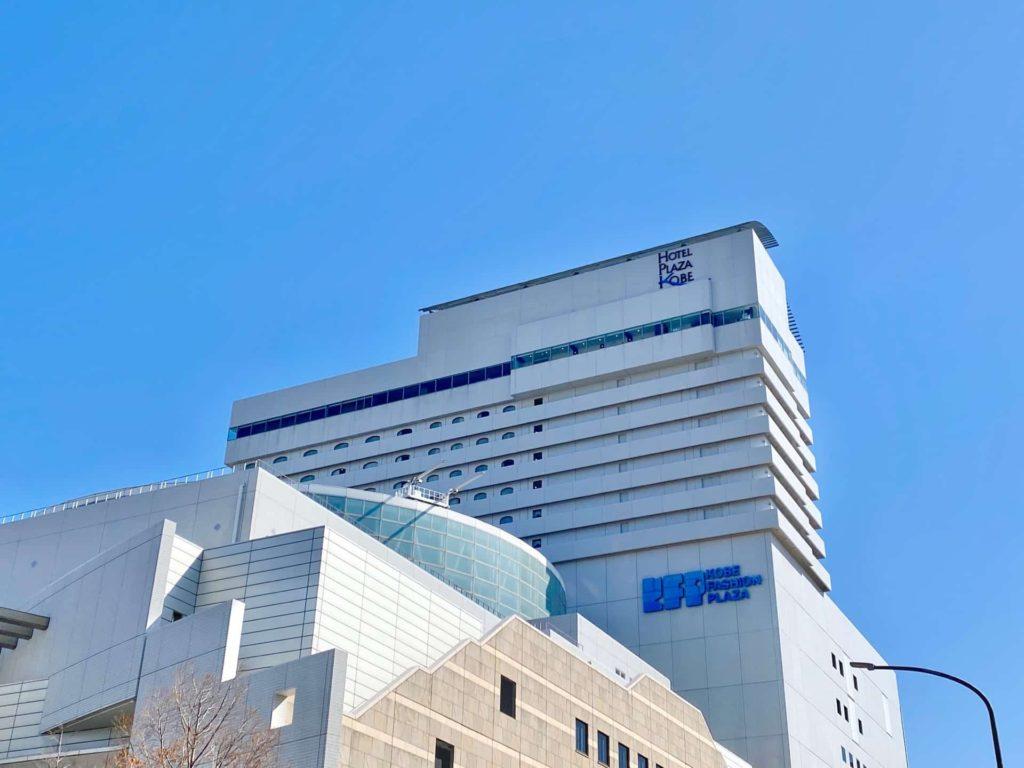 gotoイート 兵庫県 神戸市 六甲アイランド 食事券