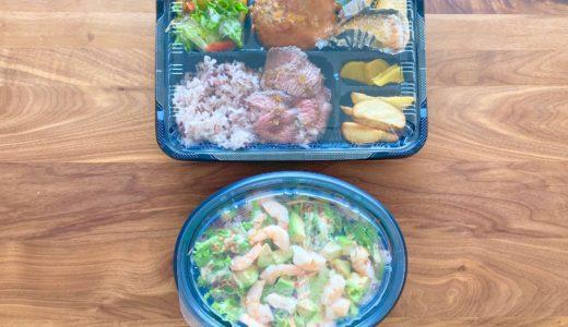 【六森 ROKUMORI】六甲アイランドのカフェでお弁当をテイクアウト!|メニュー&値段・感想