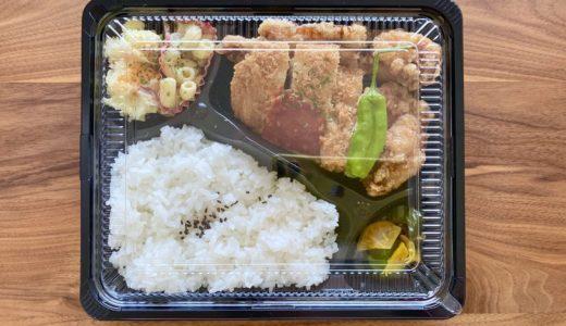 【炭火焼 ぎん介】六甲アイランドのお店でお弁当をテイクアウト!|メニュー&値段・感想