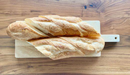 【シェラトンマルシェ】バゲットはパリパリもちもち。神戸ベイシェラトンのパンが買えるよ