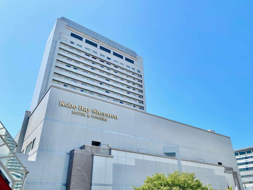 神戸ベイシェラトンホテル クリスマスディナー付 宿泊プラン 2020