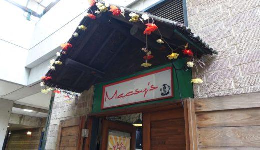 【マクシーズ】2021年1月末で閉店|六甲アイランドの人気店が15年の歴史に幕
